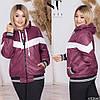 Женская демисезонная куртка ветровка больших размеров 56-62 бордовая, фото 2