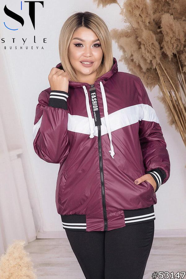 Женская демисезонная куртка ветровка больших размеров 56-62 бордовая