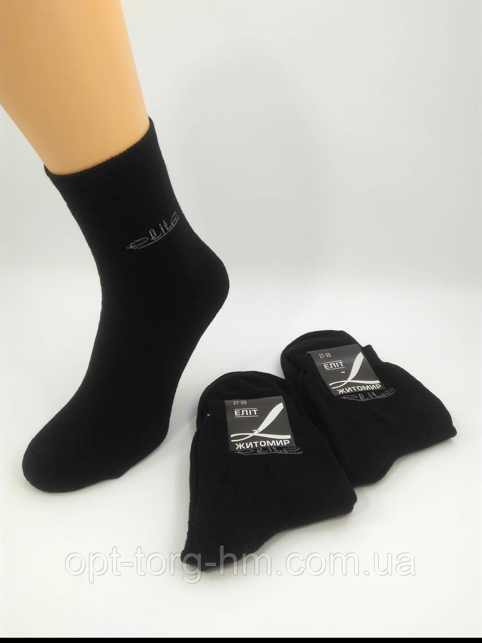 """Мужские Х/Б Махровые черные носки """"Элит"""" 41-42 (обувь)"""
