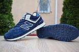Зимние женские кроссовки New Balance 574 Winter с мехом синие с белым 36-41рр. Живое фото (Реплика ААА+), фото 7