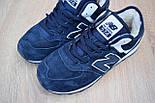 Зимние женские кроссовки New Balance 574 Winter с мехом синие с белым 36-41рр. Живое фото (Реплика ААА+), фото 8