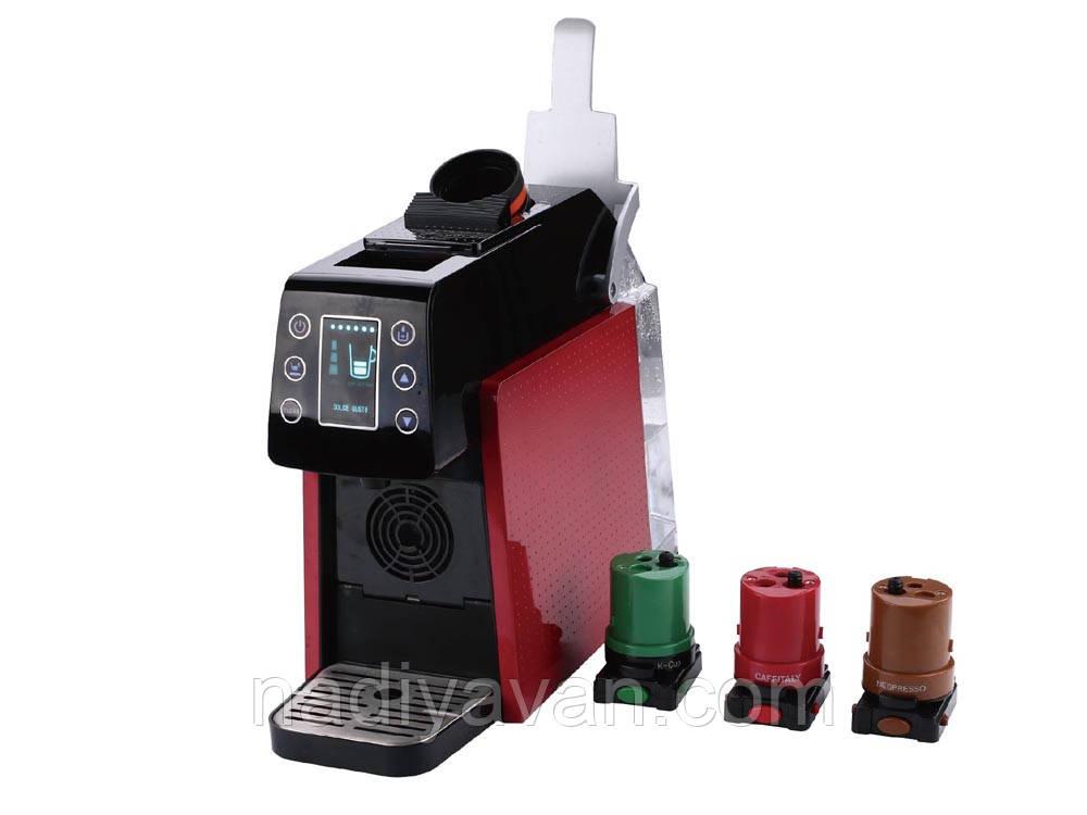 Капсульная кофемашина  4 вида Nespresso, K-cup, Dulce Gusto и Caffitaly