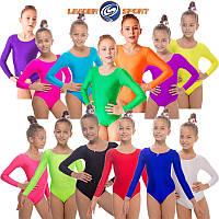 Купальники для танцев, гимнастики и балета оптом и в розницу