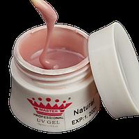 Моделирующий гель для наращивания цвет: Natural 30 гр