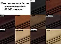Крісло Фоксі пластик механізм Tilt підлокітники з м'якими накладками, екошкіра Титан Бордо (Richman ТМ), фото 3