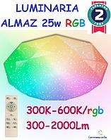 СВЕТОДИОДНЫЙ СВЕТИЛЬНИК c пультом ДУ LUMINARIA ALMAZ 25W RGB R-330-SHINY-220V-IP44