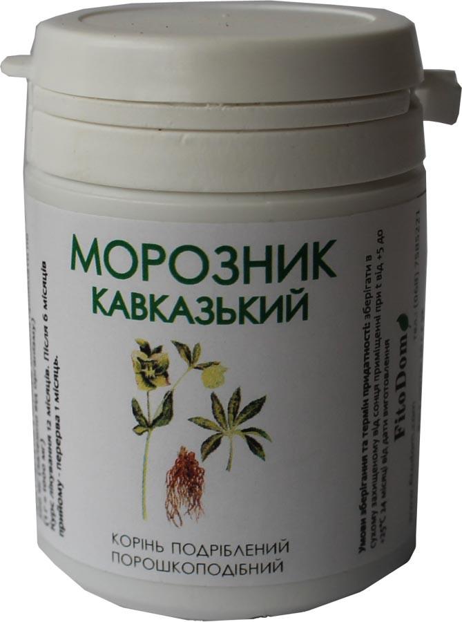 Лекарство морозник для похудения