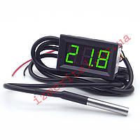 Автомобильный цифровой термометр -55...+125 °С