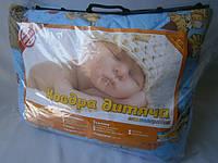 Детские силиконовое одеяло с подушкой для сна