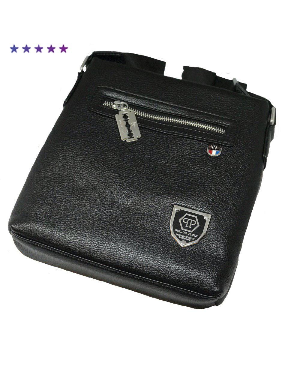Мужская сумка через плечо Philipp Plein черная в трех размерах