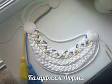 Аксельбант преміум з палітуркою білий