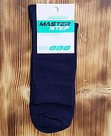 """Носок мужской темно-синий """"Классика"""", размер 27 / 41-43р."""