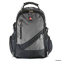 Рюкзак Swissgear 8810 35л выход USB+наушник серый