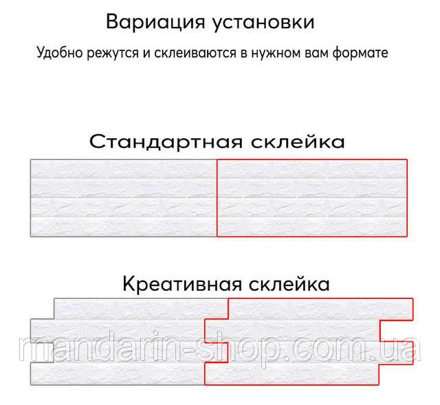 varianty_ustanivki