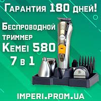 Беспроводной триммер Kemei KM580A 7 в 1 мульти-триммер, машинка для стрижки'