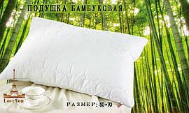 Бамбуковая подушка Love You 50x70см (8329)