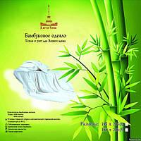 Бамбуковое одеяло Love You Od-B-1 195x215 см