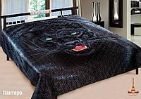 Шелк 3D Пантера Love You Покрывало 230x250 см