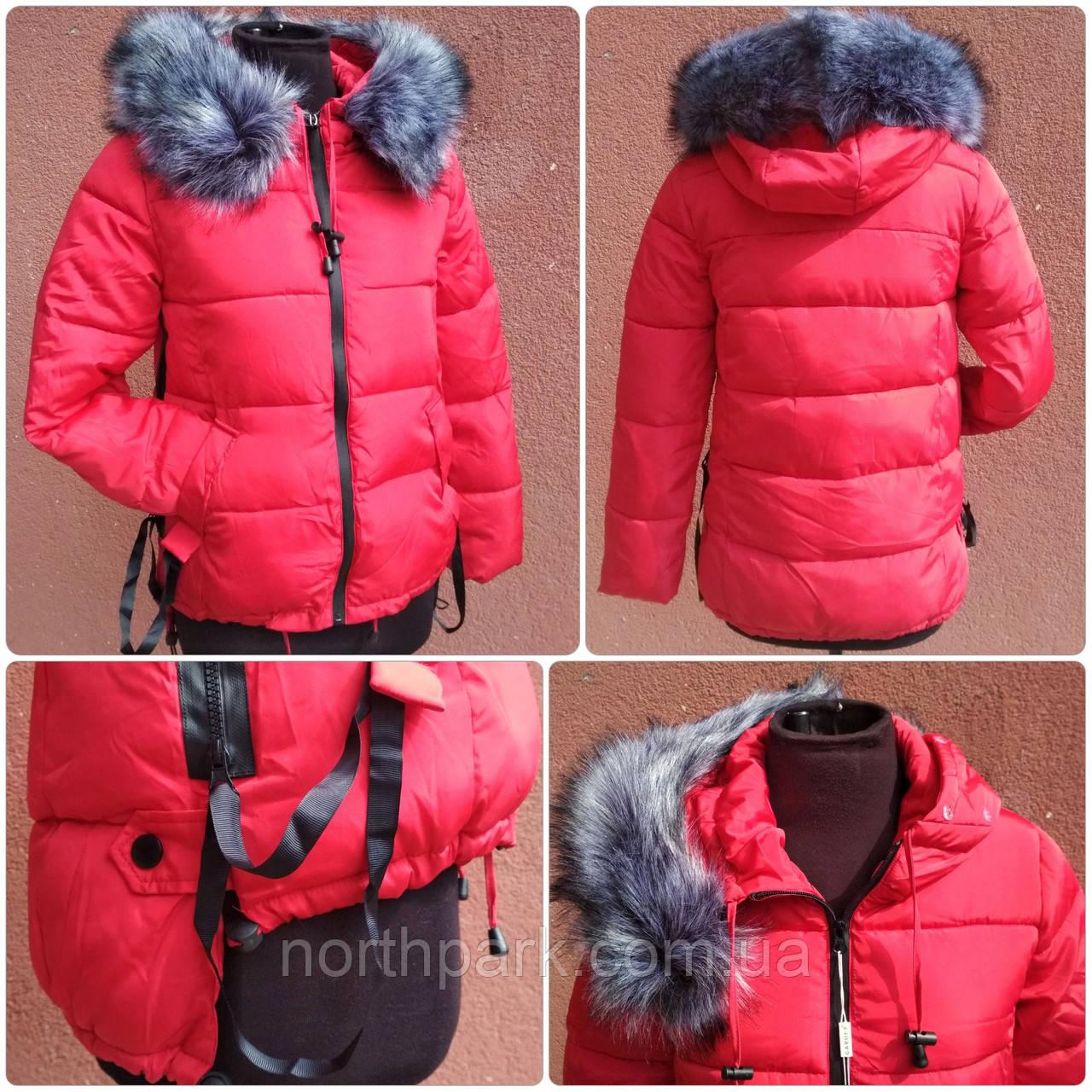 Тёплая спортивная короткая женская куртка, размеры M, XL