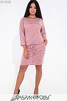 Вязаное платье с прорезными карманами Разные цвета Большие размеры