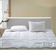 Антиаллергенное  одеяло Love You Od-A-1 195x215 см