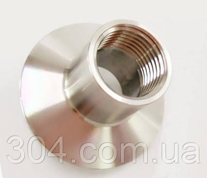 Штуцер кламповый с внутренней резьбой DN32, (зажим 50,5 мм) AISI 304