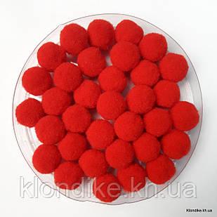 """Помпоны """"Велюр"""", 1.5 см, Цвет: Красный (50 шт.)"""