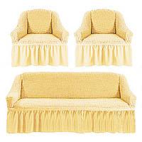 Чехлы: Диван + 2 кресла крем Love You 181101 Диван + 2 кресла