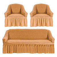 Чехлы: Диван + 2 кресла беж Love You 181109 Диван + 2 кресла