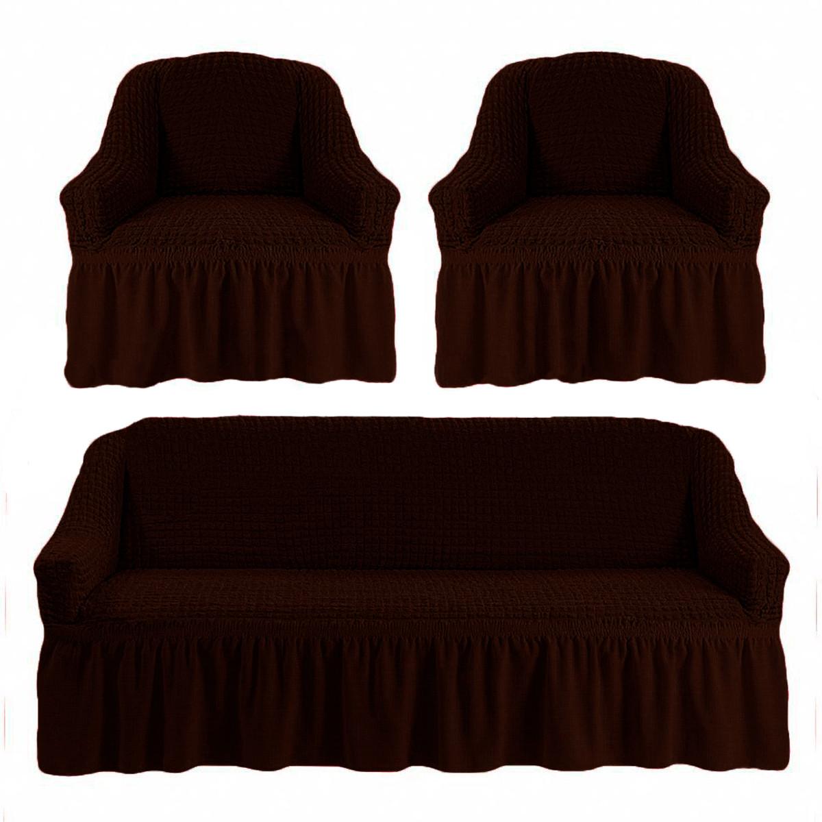 Комплект чехлов для мягкой мебели Love You (181113)