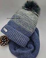 Детский зимний комплект шапка и снуд на мальчика,полушерсть, фото 1