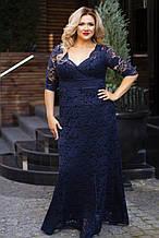Нарядное гипюровое платье в пол Размер 50 52 54 56 58 60 В наличии 4 цвета