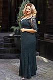 Нарядное гипюровое платье в пол Размер 50 52 54 56 58 60 В наличии 4 цвета, фото 7