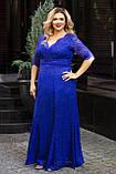 Нарядное гипюровое платье в пол Размер 50 52 54 56 58 60 В наличии 4 цвета, фото 8