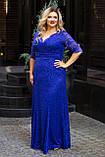 Нарядное гипюровое платье в пол Размер 50 52 54 56 58 60 В наличии 4 цвета, фото 9