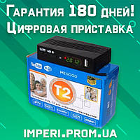 Цифровая приставка DVB-T2 Megogo Youtube Wi-Fi IPTV Тюнер Т2 Ресивер Т2'