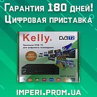 Цифровая приставка DVB-T2 Kelly Youtube Wi-Fi IPTV USB Тюнер Т2 Ресивер'