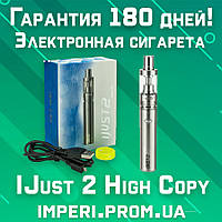 Мощная электронная сигарета Eleaf Ijust 2 - металлический корпус, Вейп, vape, электронка'