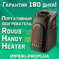 Мини-обогреватель Handy Heater Хенди Хитер обогреватель'