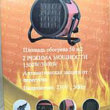Тепловая пушка Crown 3,0 кВт с керамическим нагревателем, Тепловентилятор обогреватель, фото 6