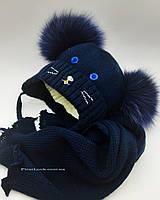 Зимний детский комплект шапка и шарф на девочку(1-3 года)