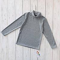Гольф  для мальчика серый меланж, рост 122
