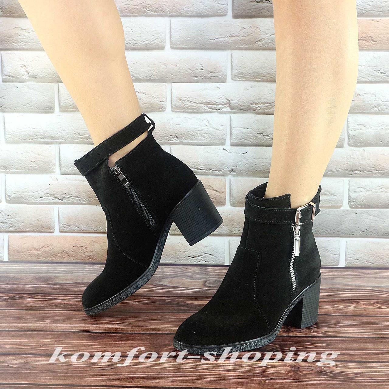 Женские замшевые черные ботинки на  каблуке   V 1158