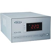 """LVT"" ACH-250 стабилизатор напряжения"