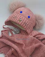 Зимний детский комплект шапка и шарф на девочку, фото 1