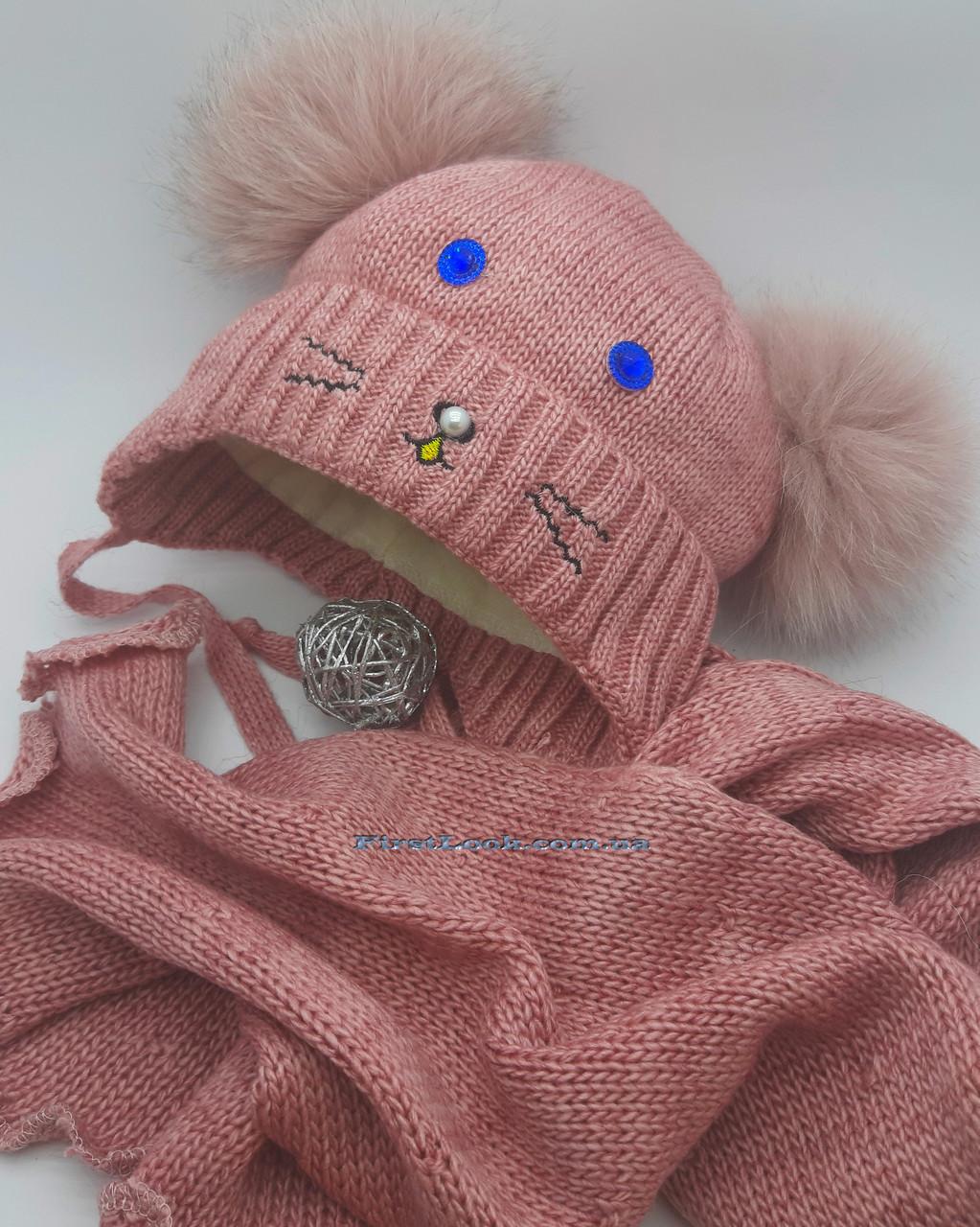 Зимний детский комплект шапка и шарф на девочку
