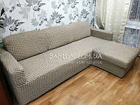 Чехол на угловой диван с выступом (оттоманкой) левым Concordia (жатка-креш) кофейный