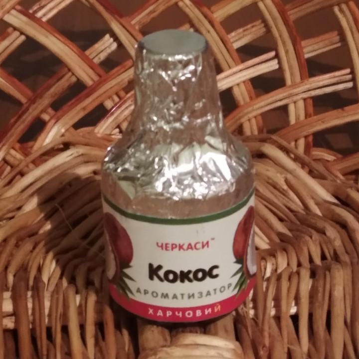 Ароматизатор пищевой Кокос 5 мл.