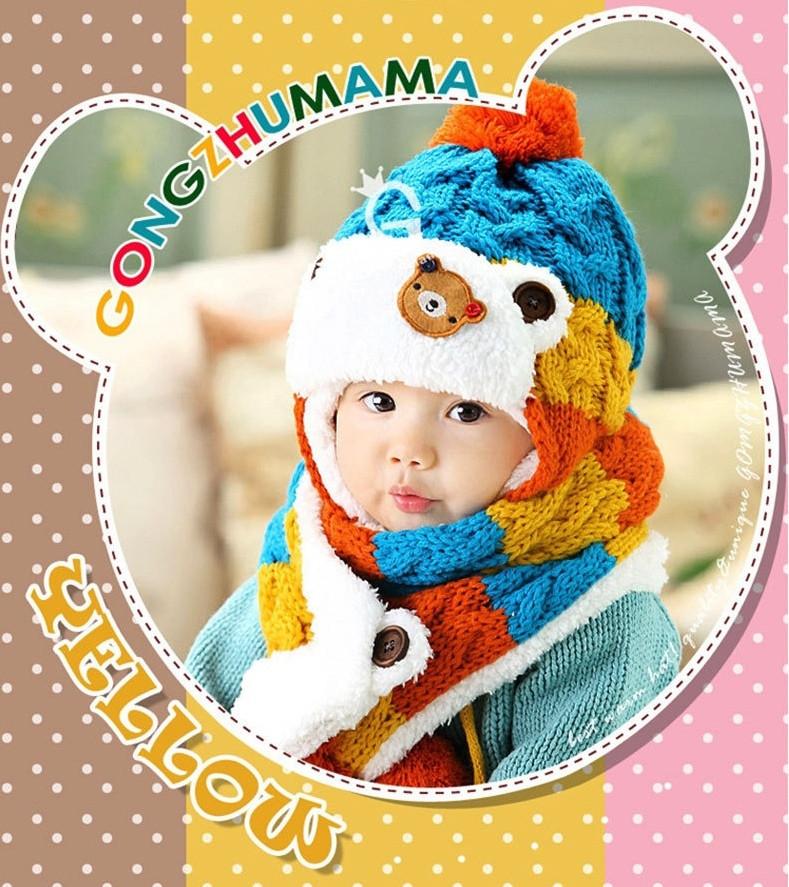Шапка детская с шарфиком утепленная меховушкой  зима 1-4 года