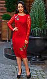 Женское гипюровое платье по фигуре Размер 50, 52, 54 В наличии 4 цвета, фото 2